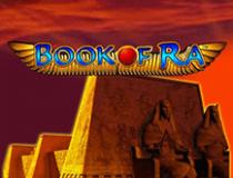 Book Of Ra получай деньги